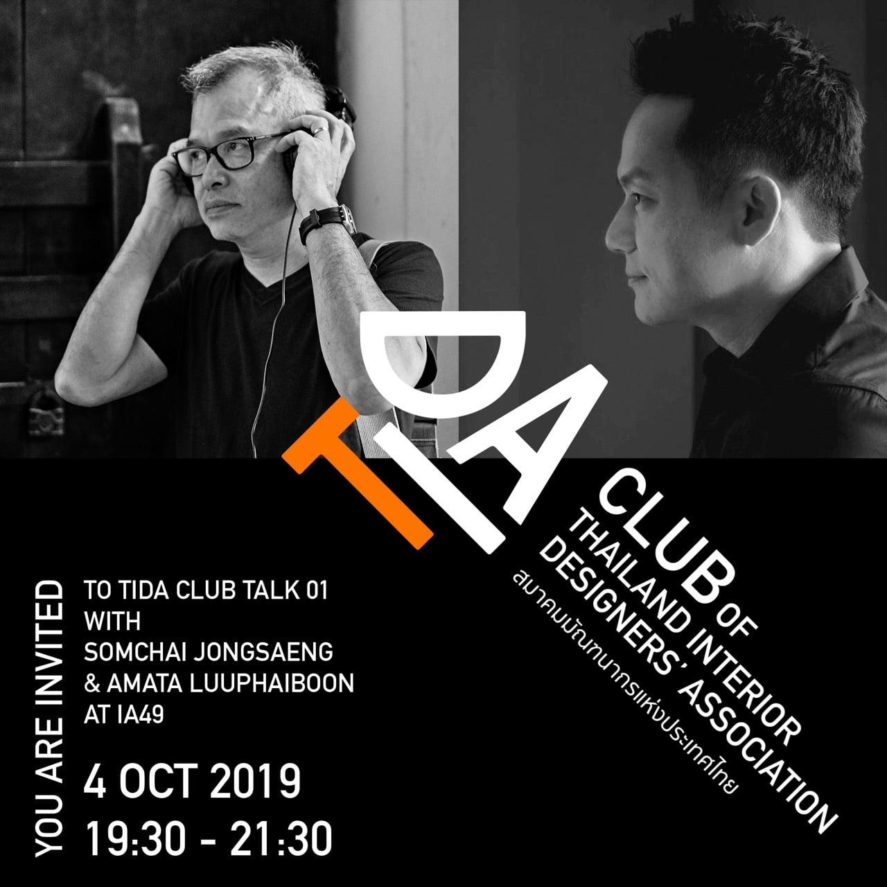 TIDA Club #1