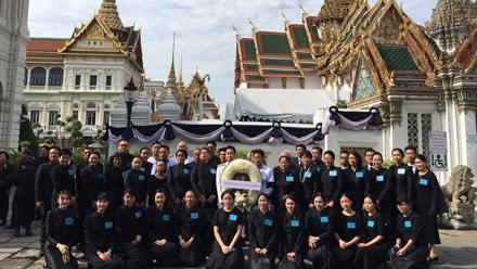TIDA King Rama 9 funeral
