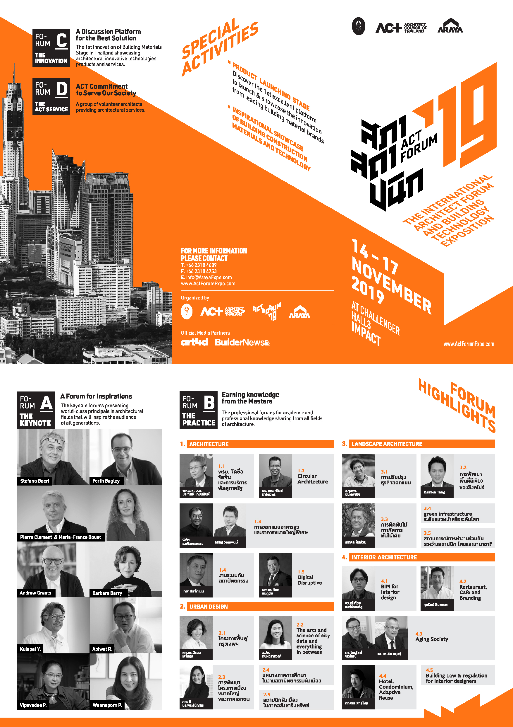 ACT Forum 19
